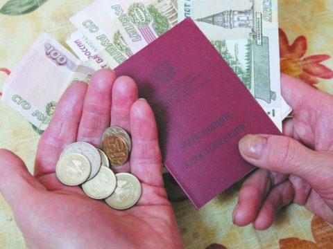Пенсионеры не получат обещанные 1000 рублей